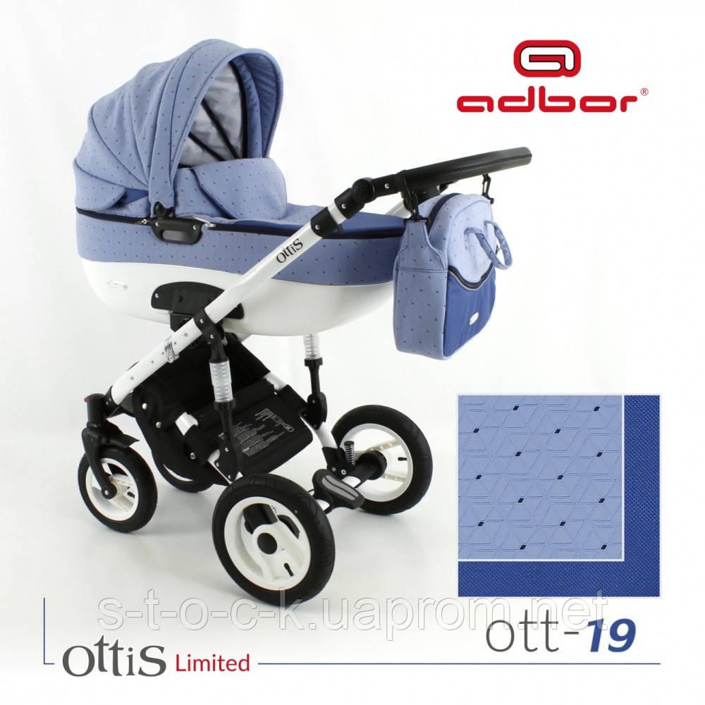 Детская коляска Adbor OTTIS OTTIS Limited 3в1. Цвет:  OTT19