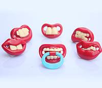 Прикольная детская соска пустышка зубы