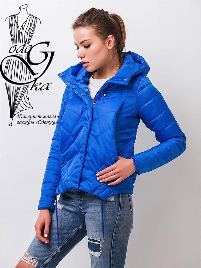 Фото Куртки весенней молодежной женской Киви-1