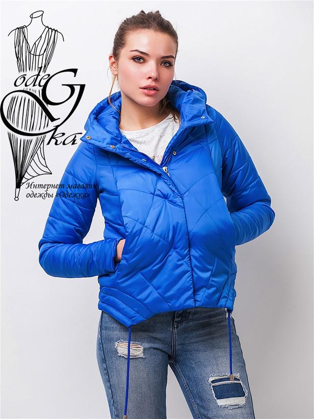 Фото-1 Куртки весенней молодежной женской Киви-1