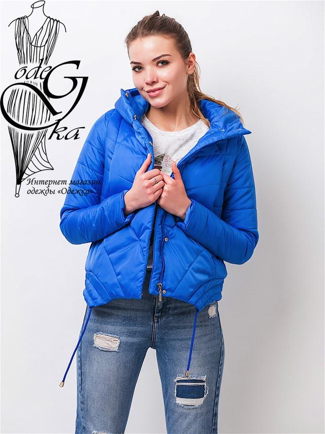 Фото-3 Куртки весенней молодежной женской Киви-1