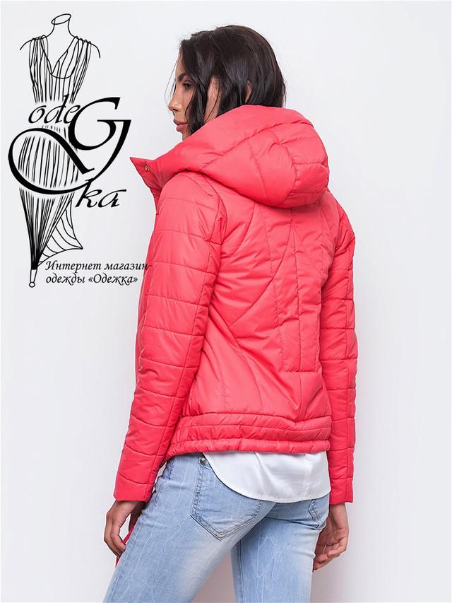Фото-1 Куртки весенней молодежной женской Киви-3