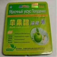 """""""Яблочный уксус для похудения"""" (30 капсул)."""