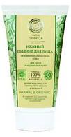 Нежный пилинг для лица Natura Siberica для сухой и нормальной  кожи,150 мл