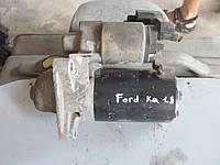 Стартер Форд Ка 1.3