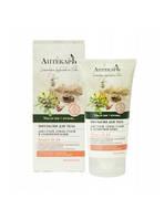 Эмульсия для тела для сухой, очень сухой и атопичной кожи Аптекарь