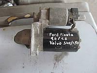 Стартер Форд Фиеста/ Вольво S40/V50 1.4/1.6