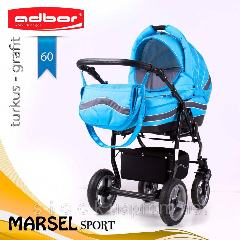 Коляска 3 в 1 Adbor Marsel Sport 60