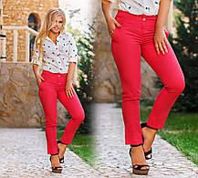 Д656  Женские брюки  с подворотом  Коралл, фото 3