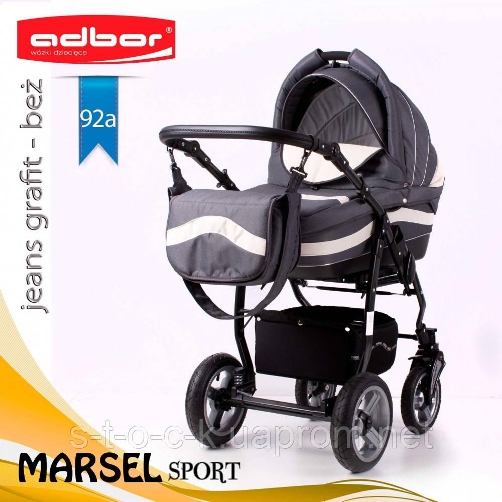 Коляска 3 в 1 Adbor Marsel Sport 92а