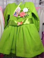Детское нарядное платье с кошельком Вязка Венгерский трикотаж