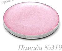 Помада №319 бледно-розовый с сиреневым перламутровым эффектом