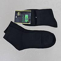 Классические носки мужские BFL, 41-47 р-р .  Купить  носки, гольфы, колготки оптом дешево