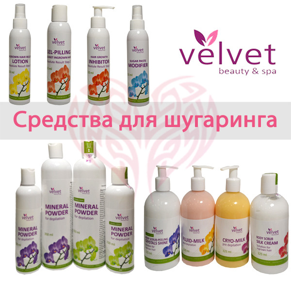 Средства для шугаринга Velvet