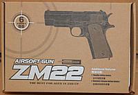 Пистолет игрушечный на пульках ZM22, металический, детское оружие
