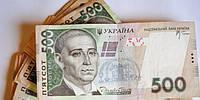 Минимальная сумма заказа на товары из папки канцелярия 500 грн!!!