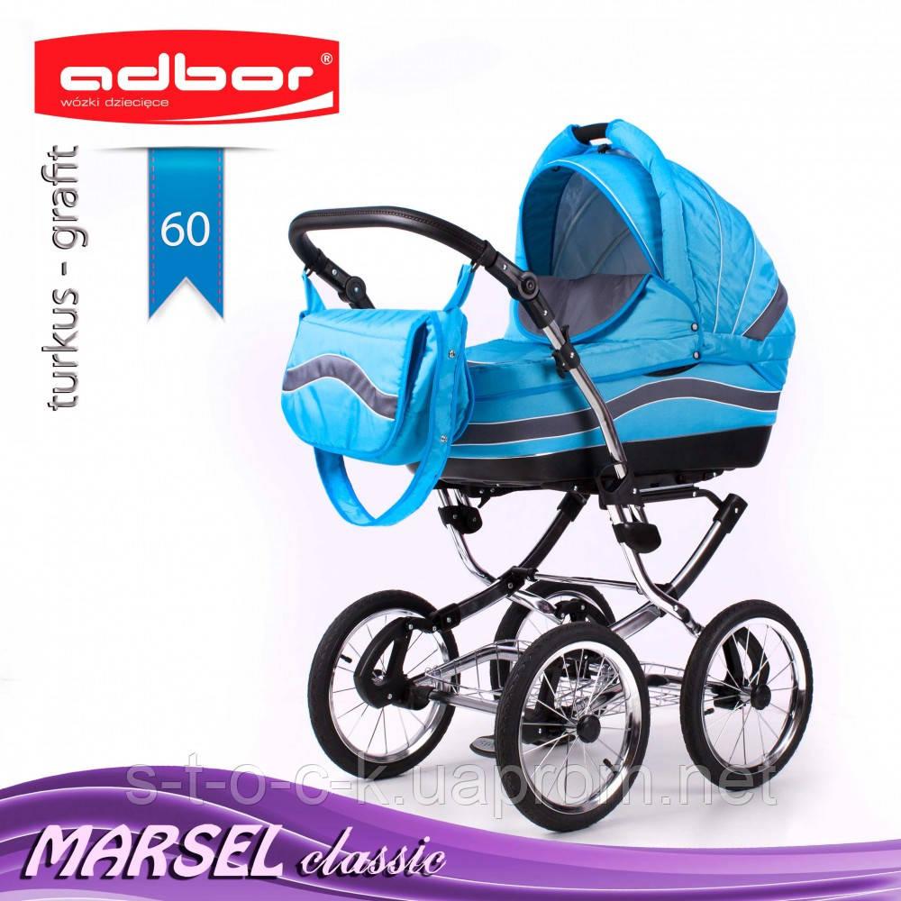 Коляска 3 в 1 Adbor Marsel Classic. Цвет 60