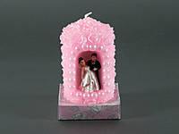 Свеча свадебный семейный очаг Розовая, 18 х 7 см