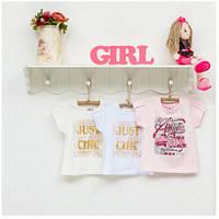 Блузка для девочек ТМ Фламинго, стрейч-кулир (артикул 903-416)