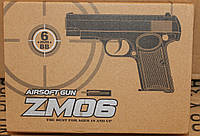 Детский пистолет с пульками ZM06, копия ТТ