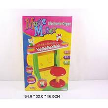 Детское пианино орган 3125A