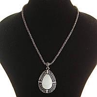 Кулон на цепочке Перламутр крупный темно серый металл оправа Капелька со стразами