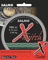 Леска плетёная Salmo X-TWITCH 100/0.20 (4906-020)