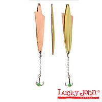 Блесна вертикальная зимняя Lucky John WING 5.5г 50мм GS блистер (102-3-GC)