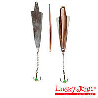 Блесна вертикальная зимняя Lucky John WING 5.5г 50мм CS блистер (102-3-CS)