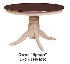 Стол Брадо обеденный круглый, фото 3