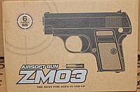 Игрушечный пневматический пистолет ZM03, копия пистолета Браунинг 1906