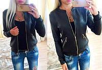 Легкая женская куртка