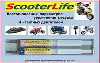ScooterLife - 4Т. Восстановление параметров, увеличение ресурса 4-тактных двигателей