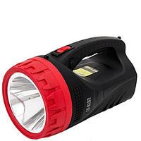 Фонарь походный аккумуляторный 1LED 5W + 25 LED INTERTOOL LB-0102