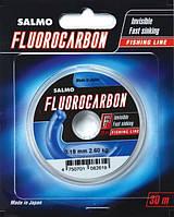 Леска монофильная Salmo FLUOROCARBON 030/0.08 (4503-008)