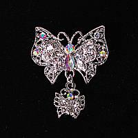 Бабочка Со Стразамихамелеон И Подвеской Мини-Бабаочка, Металл Silver Брошь