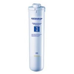 Фильтр для воды Аквафор Сменный модуль K5