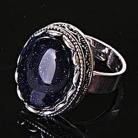 """Кольцо  Авантюрин """"синий песок ночь Каира"""" оправа  """"зубчик"""" """"М"""" овальный  камень 2,1*1,6 см без р-р"""
