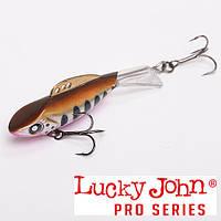 Балансир LJ Pro Series MEBARU 47мм/105 блистер (LJME47-105) Lucky John