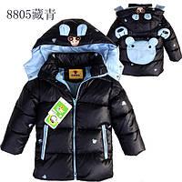Куртка для мальчика зимняя «Мишка»