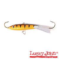 Балансир Lucky John CLASSIC 4.5 50мм/43 (81450-43)