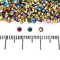 Камушки стразы разноцветные ассорти,№10 d-2,5 mm цена за упаковку