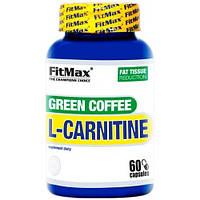 Жиросжигатель Green COFFEE L-Carnitine FitMax 60 капс