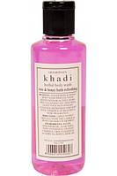 Гель для душа Роза и Мед, Кхади / Khadi / 210 ml
