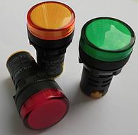 Светосигнальные лампы SAD22 220В SOLARD