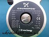 Насос циркуляционный Hermann Thesi 1.015561. Grundfos ( в сборе)  UPS015-50, фото 3