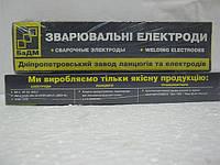 АНО-21(д.3мм) сварочные электроды