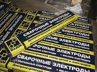 Электроды АНО-4, д.3мм, ГОСТ 9466-75