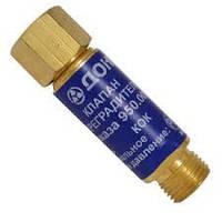 Клапан огнепреградительный кислородный КОК (под редуктор)