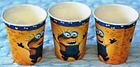 """Праздничные одноразовые бумажные стаканы """"Миньоны"""", объем 170 мл"""